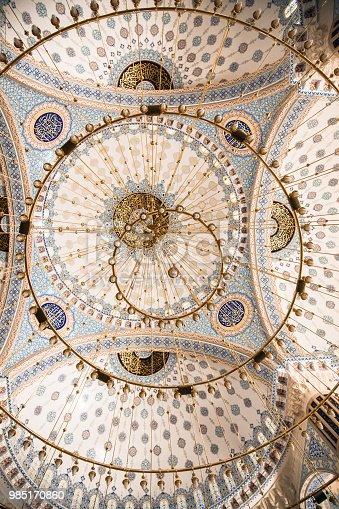 istock Inside 'Abdulhamit Han' Mosque at Kahramanmaras in Turkey 985170860