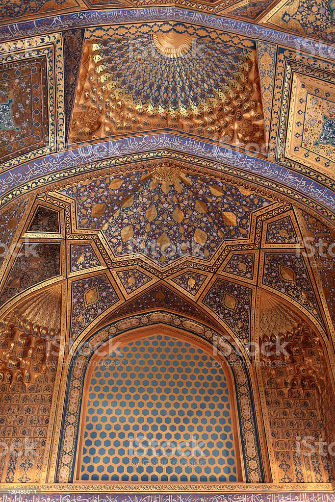 Inside Aksaray mausoleum stock photo