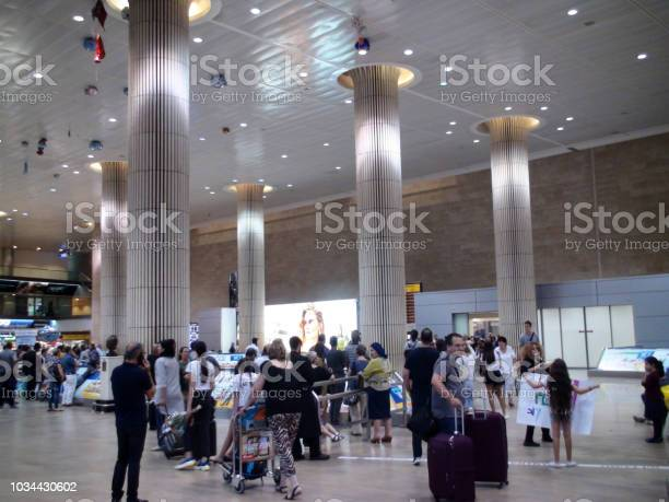 Inside Ben Gurion International Airport Arrival Hall And People View In Israel