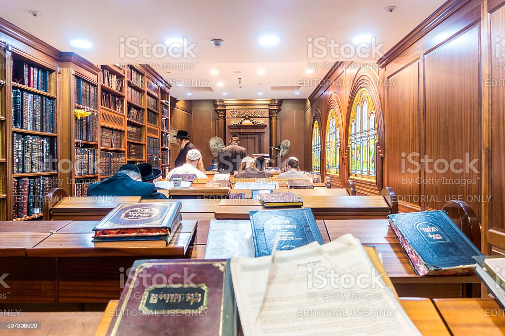 Inside Jewish synagogue in Jerusalem, Israel stock photo