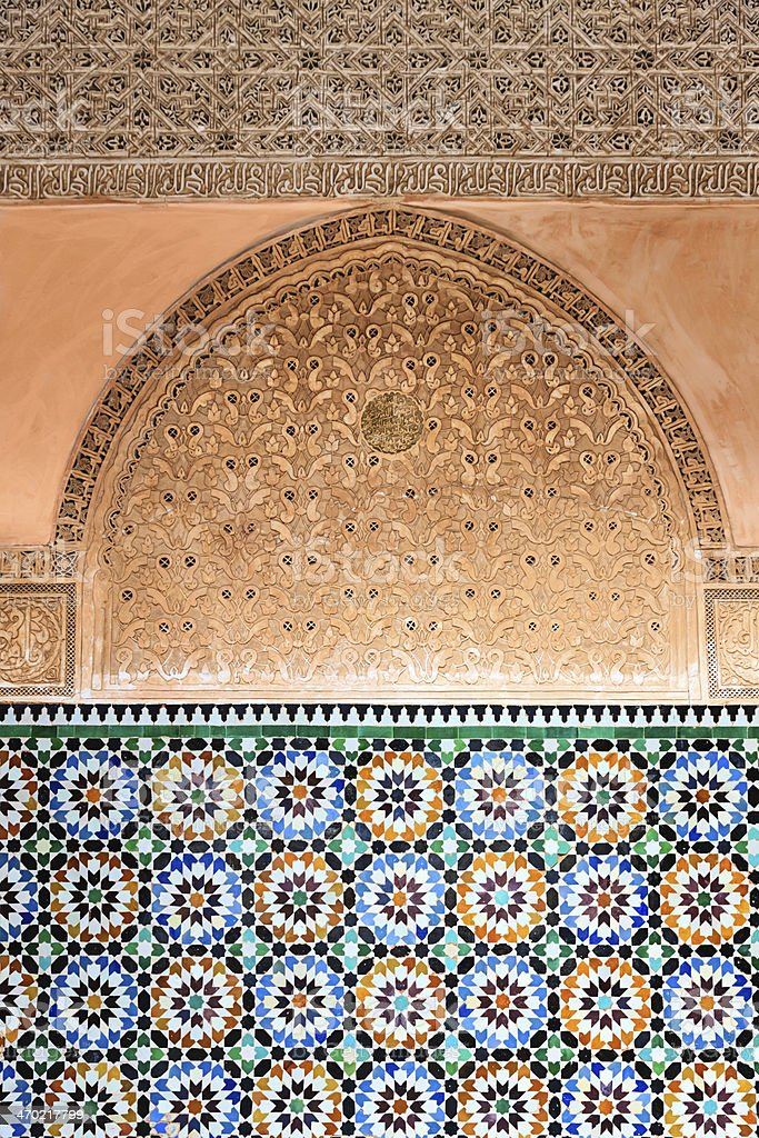 Inside of Madressa Ali Ben Youssef Marrakech Morocco royalty-free stock photo