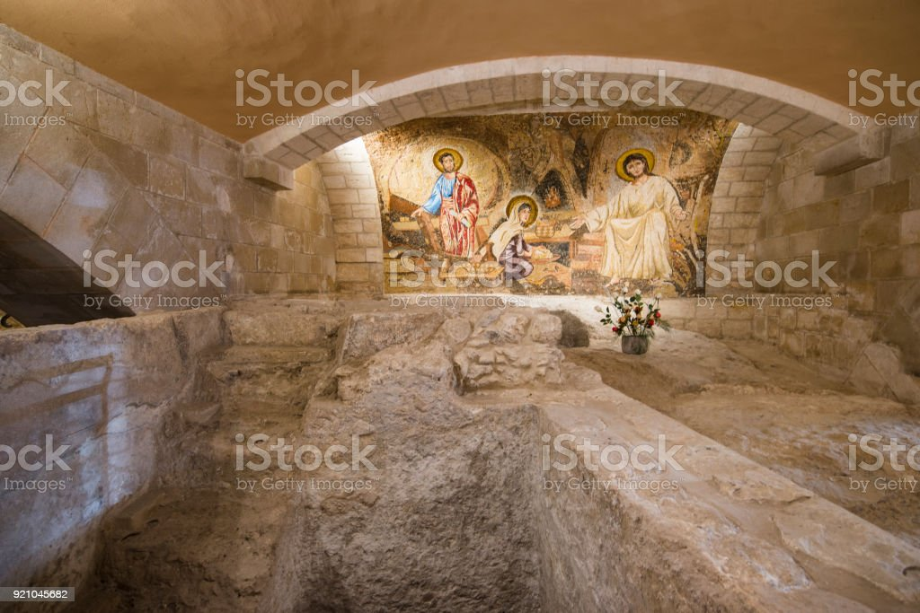 Inside the Basilica of the Annunciation stock photo