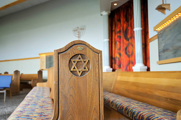 Inside the Jewish Temple stock photo