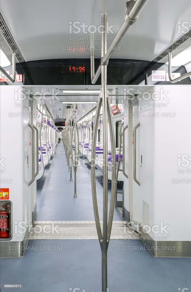 Inside the subway train, one of the modes of urban transportation