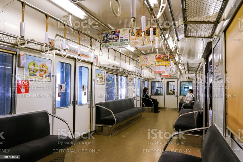 Inside train in Osaka Japan stock photo