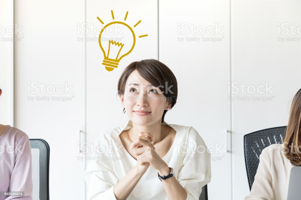 Inspired asian woman. stock photo