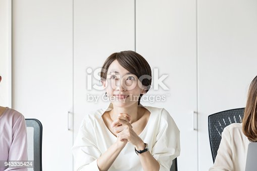 istock Inspired asian woman. 943335424