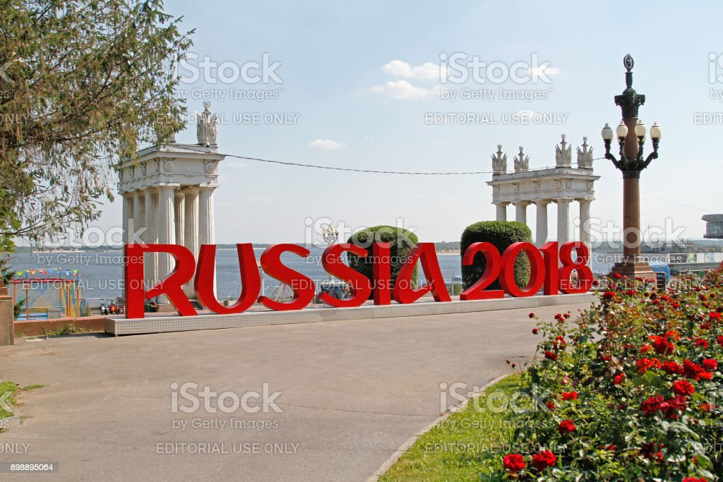 Installation of the inscription 'Russia 2018' mounted on the Central promenade of Volgograd which will host FIFA World Cup in Russia stock photo