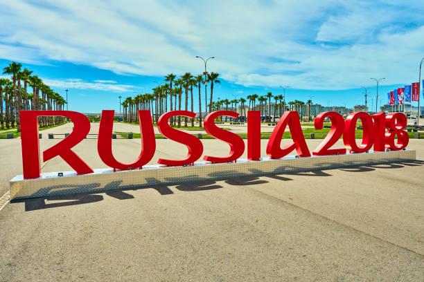 SOCHI, RUSSIA - JUNE 18, 2017: Installation of the inscription