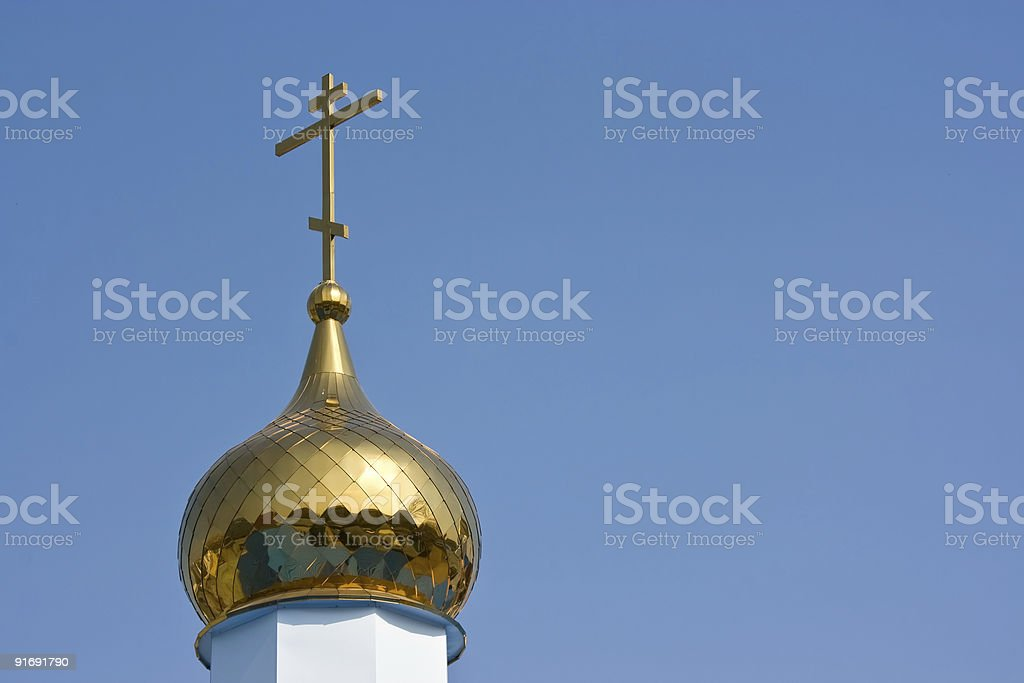 Intercession Cathedral royalty-free stock photo