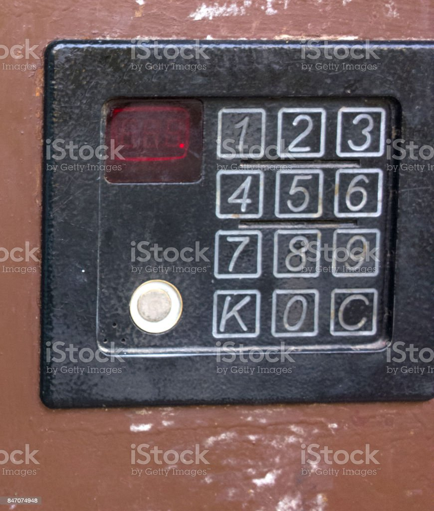 Interphone. stock photo
