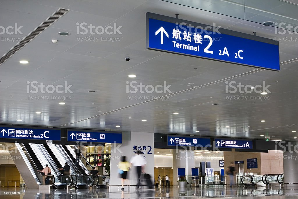 interior of airport terminal building royalty-free stock photo