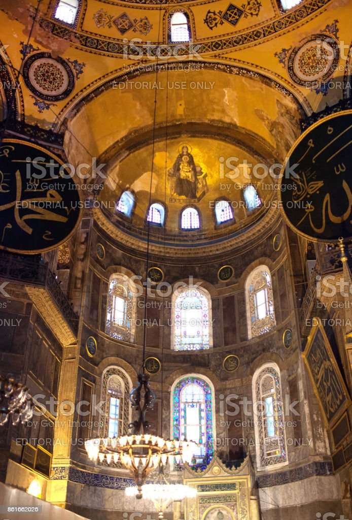 Interior Of Ancient Hagia Sophia Dome In Istanbul, Turkey Royalty Free  Stock Photo