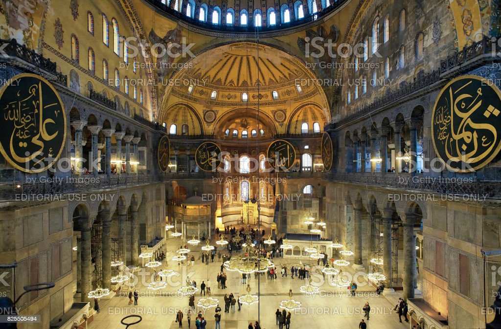 Interior of Hagia Sophia in Istanbul, Turkey stock photo