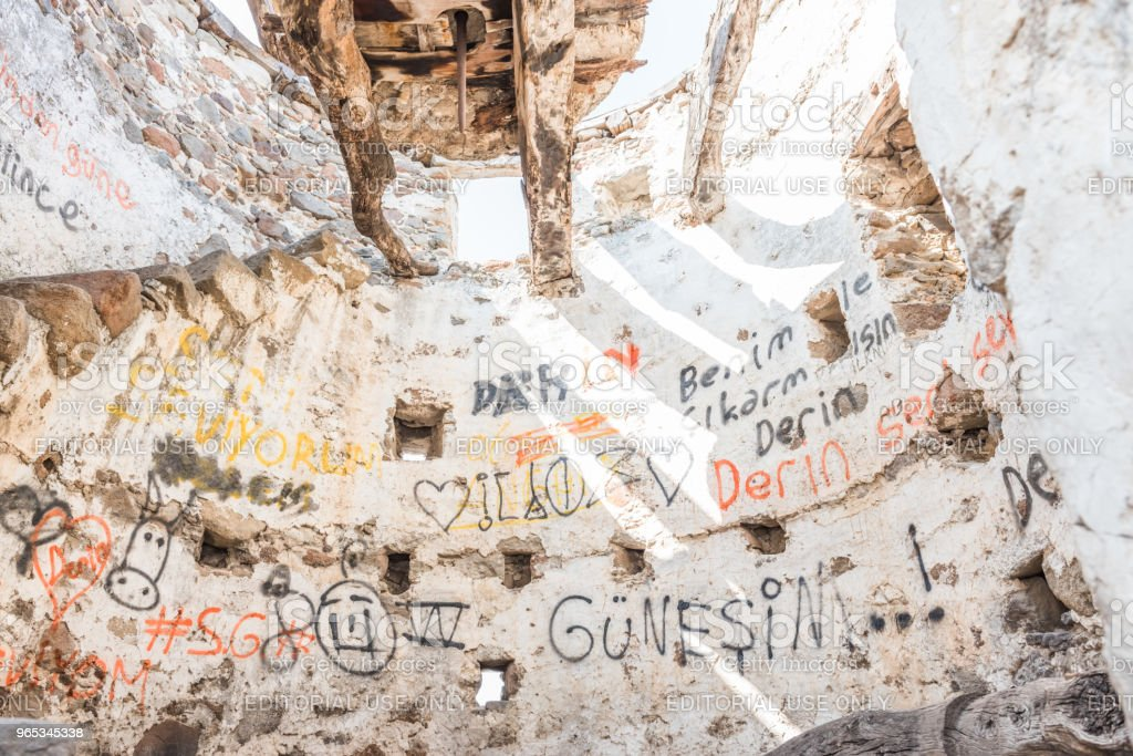 Interior of old ruined windmills on top of Bodrum royalty-free stock photo