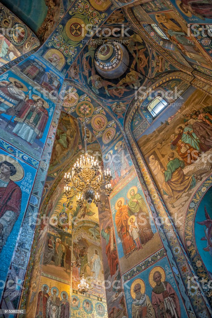 Interior of Savior on the Spilled Blood Cathedral in St. Petersburg stock photo