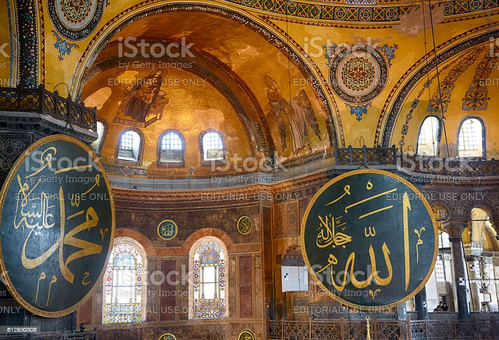 Interior of the Hagia Sophia with Islamic and elements stock photo