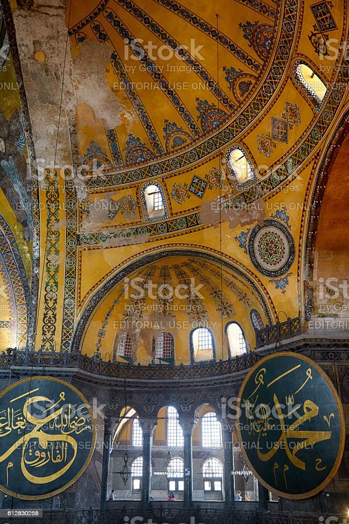 Interior of the Hagia Sophia with Islamic elements stock photo