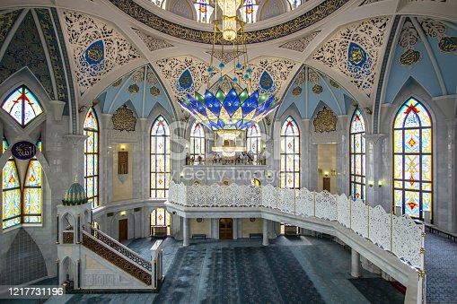 Inside of the Kul Sharif Mosque in Kazan Kremlin in the republic Tatarstan, Russia