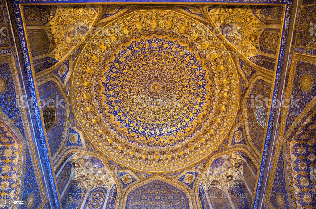 Interior of the mosque Tilya Kari stock photo