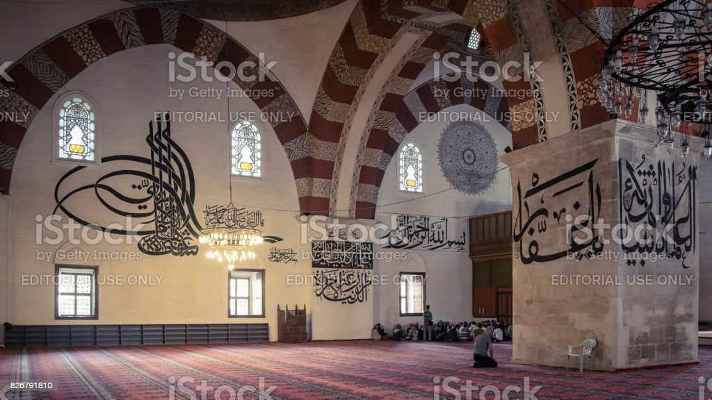 Interior of the Selimiye Mosque in Edirne, Turkey stock photo