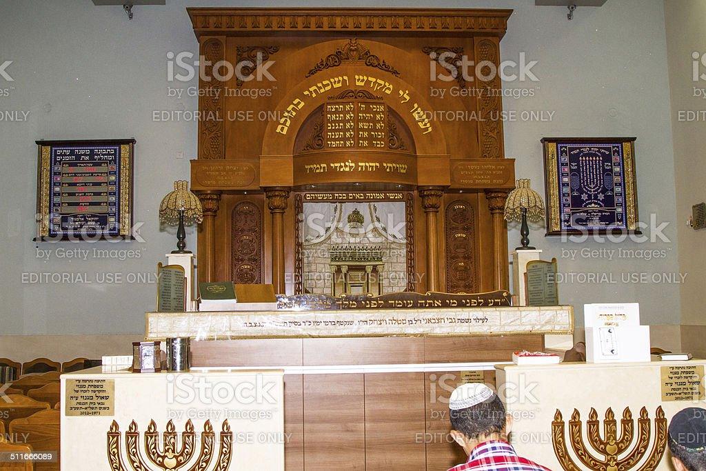interior of the synagogue Kipusit in Tel Aviv. Israel. stock photo