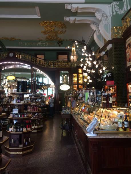 Interior Of Yeliseevs Food Hall Yeliseyev Grocery Store