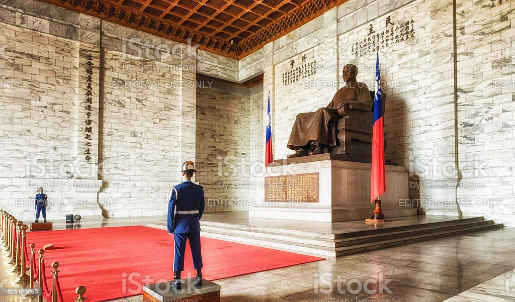 Interior vault of Chiang Kai-shek Memorial Hall. stock photo