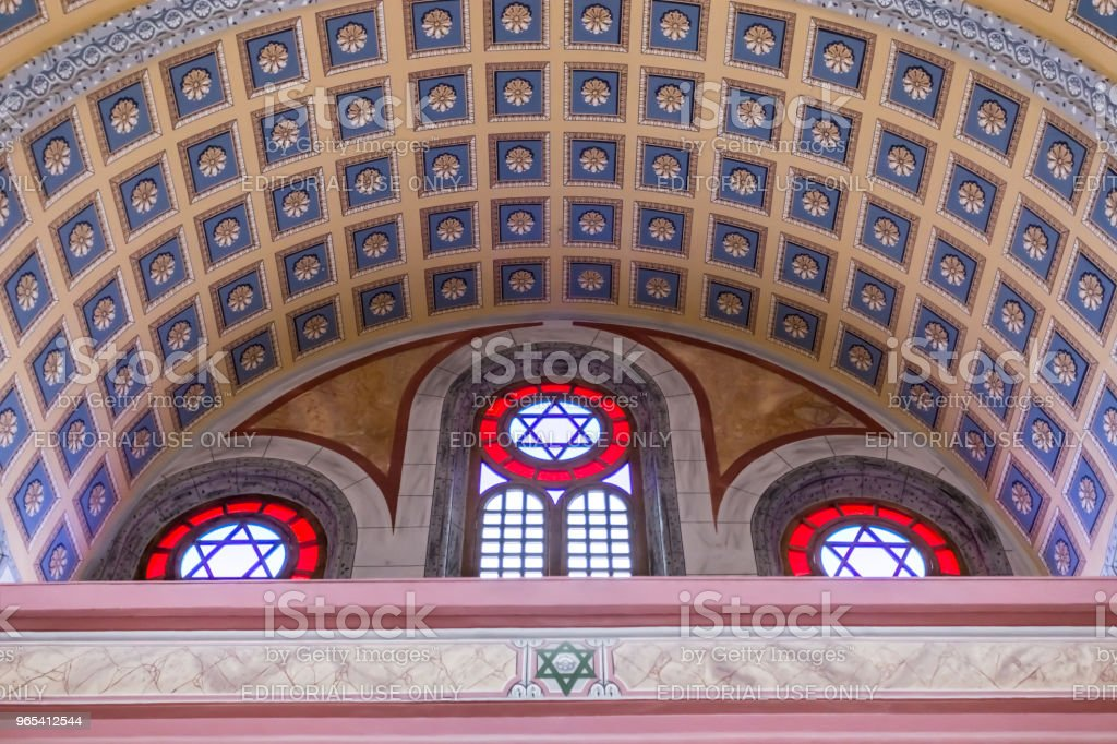 Interior view of Grand Synagogue of Edirne,Turkey royalty-free stock photo