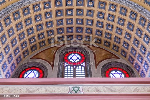 Interior View Of Grand Synagogue Of Edirneturkey Stock Photo & More Pictures of Architectural Column