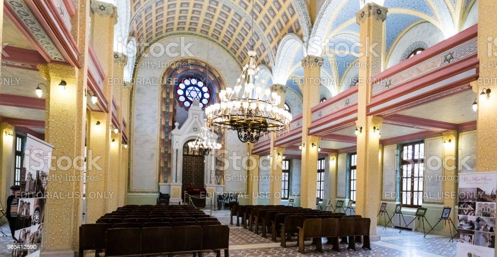 土耳其 Edirne 大會堂的內部觀景 - 免版稅名勝古蹟圖庫照片