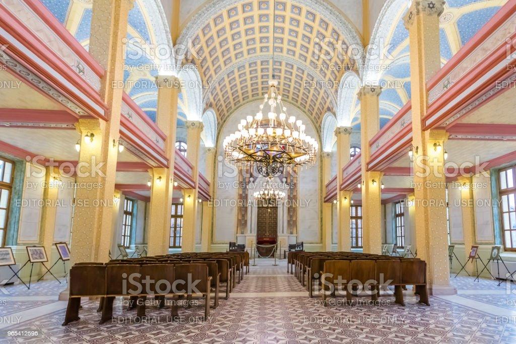 Interior view of Grand Synagogue of Edirne,Turkey zbiór zdjęć royalty-free