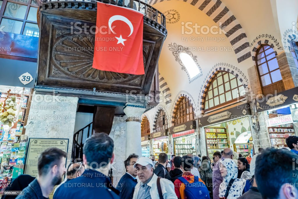 Interior view of  Spice or Egyptian Bazaar in Istanbul - Royalty-free Bazaar Market Stock Photo