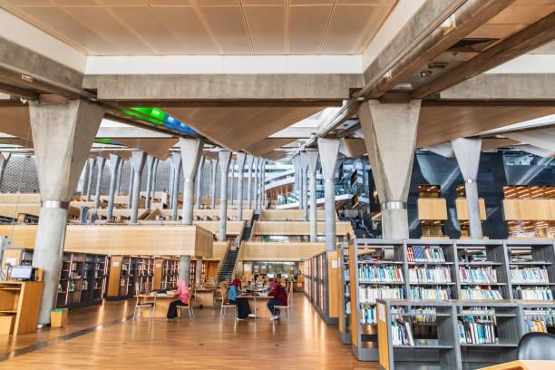 Interior view of the Bibliotheca Alexandrina, the new library of Alexandria. A UNESCO World Heritage Site stock photo