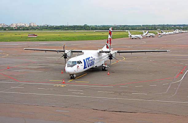 International Airport Kyiv in Kyiv, Ukraine stock photo