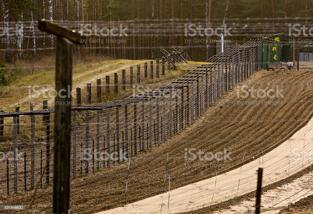 International border control stock photo