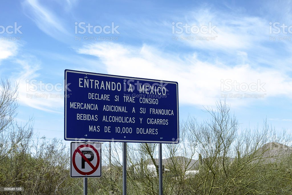International Border stock photo
