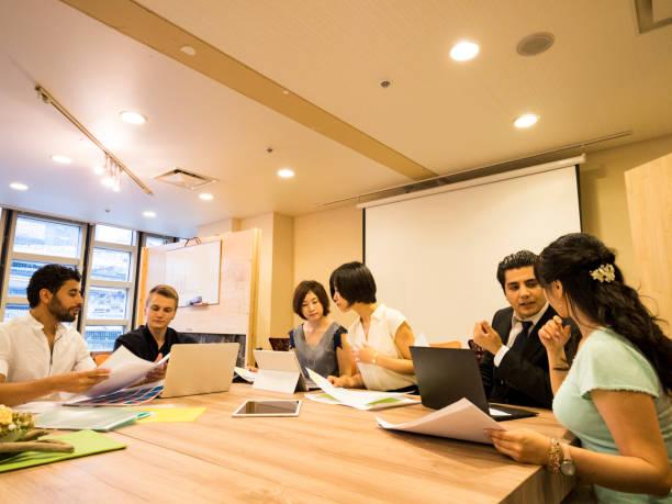 International business meeting stock photo