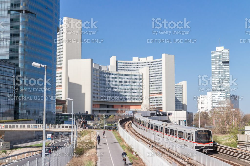 International center stock photo