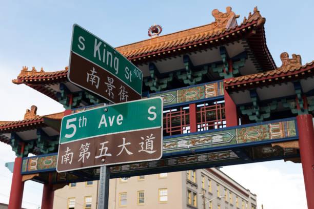 international district - chinatown stockfoto's en -beelden