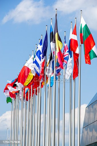 istock International flags on Lake Constance 1254757606