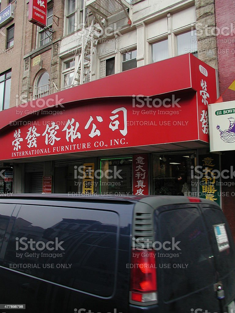 Awesome International Furniture Storefront At 113 Bowery, Chinatown, NYC 2003  Royalty Free Stock Photo