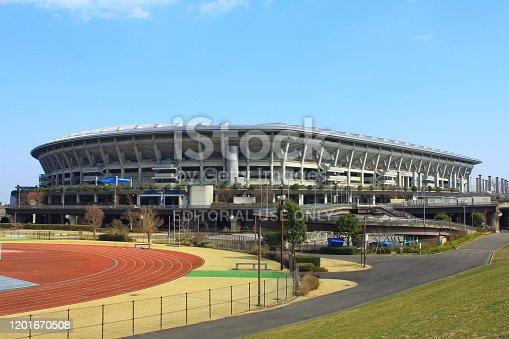istock International Stadium Yokohama (Nissan Stadium) in Yokohama, Japan 1201670508