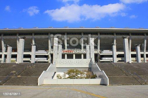 istock International Stadium Yokohama (Nissan Stadium) in Yokohama, Japan 1201670511