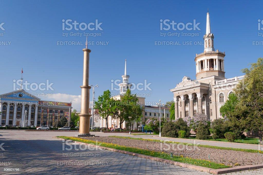 International University of Kyrgyzstan stock photo