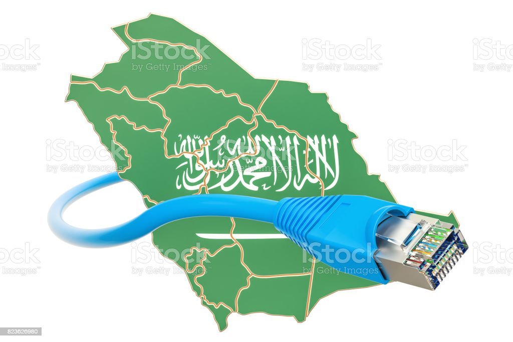 Internet connection in Saudi Arabia concept. 3D rendering isolated on white background stock photo