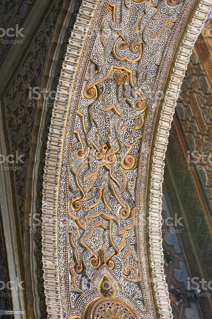 Intricate Arches, Alcazar - Seville stock photo