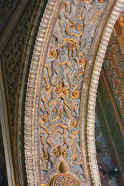 Intricate arcos, alcázar de Sevilla - foto de stock