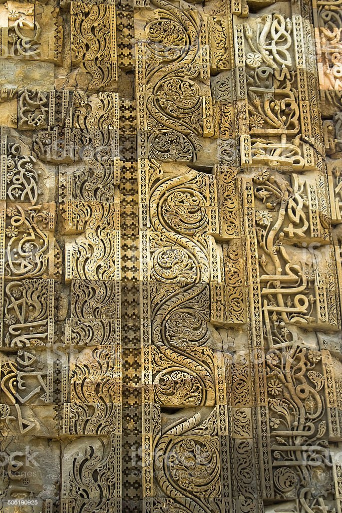 Intricate Carving at Qutub stock photo