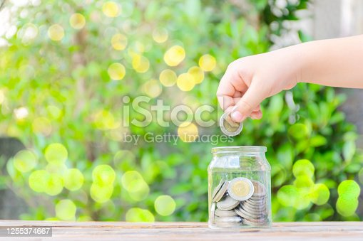 657417590 istock photo Investing in the future of life 1255374667